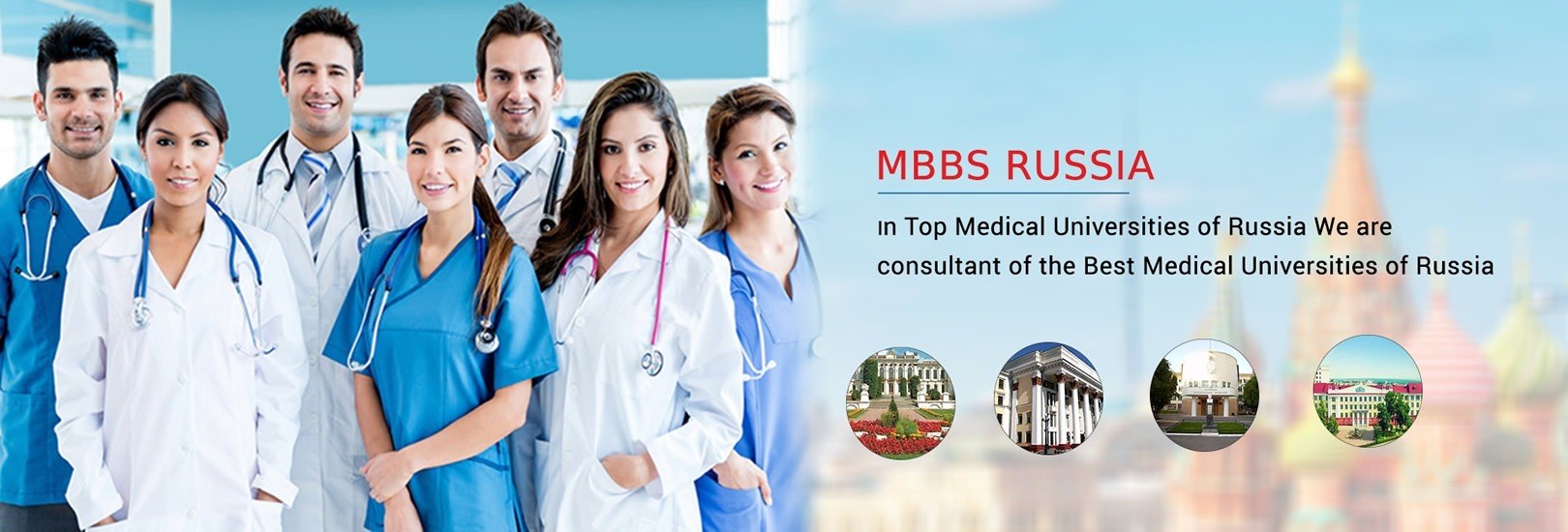 Study MBBS in Philippines,MBBS in Russia
