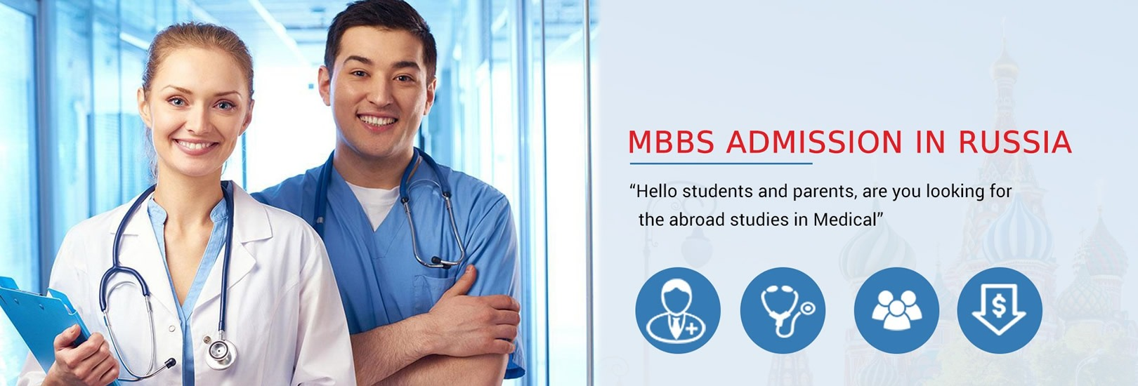 MBBS in Russia, MBBS in Philippines