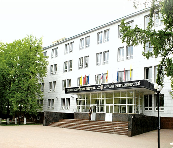 Chuvash State Medical University in Russia