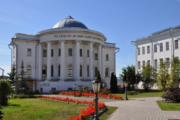 Kazan State Medical University in Russia